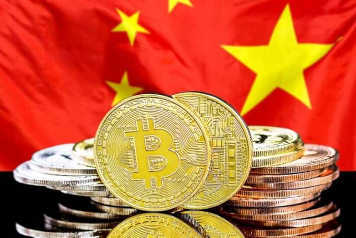 Bitcoin falls sharply again after China talks about cracking down on mining and cryptocurrency trading